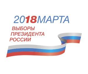 избирательные комиссии доклад